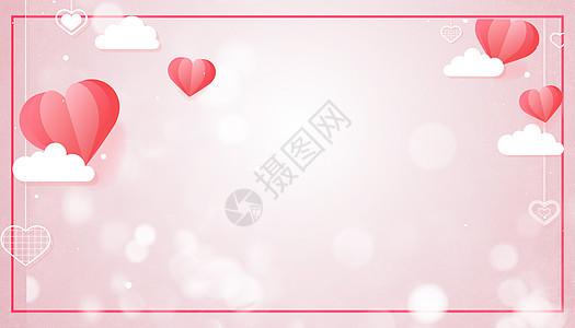 情人节母亲节粉色背景图片