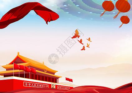 建军节 国庆节图片