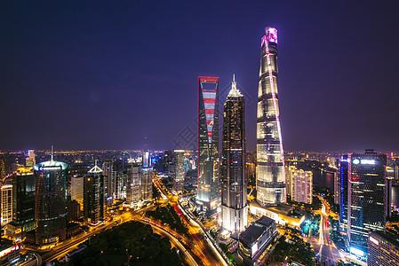 上海陆家嘴金融区城市夜景灯光图片