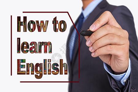 如何学习英语教育商务男图片