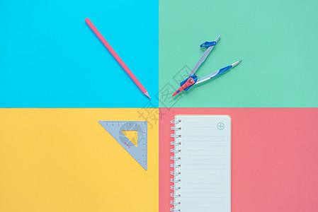 彩色背景学习文具图片