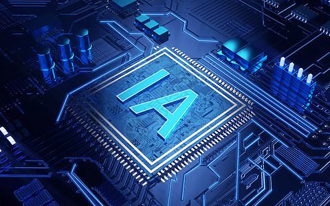 电脑芯片与人工智能图片