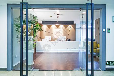 公司前台办公环境室内图图片