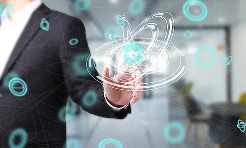 商务云系统数据统计图片