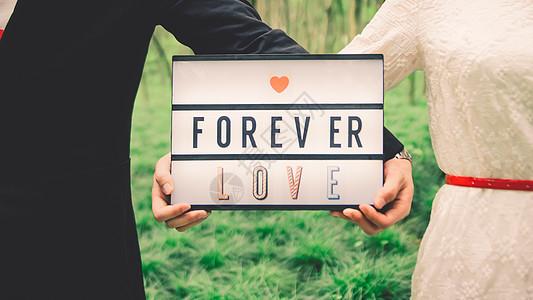 情人节表白图片