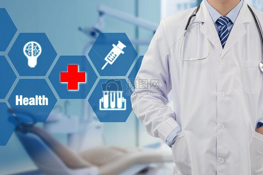 医疗健康数据信息共享图片