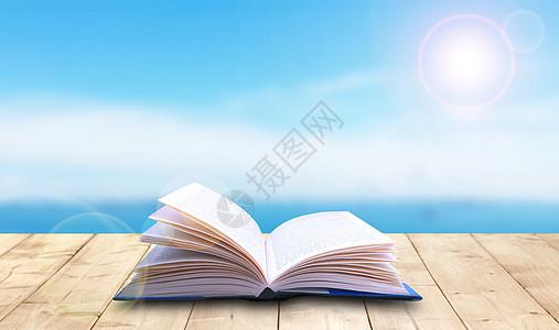 夏日海边书本图片