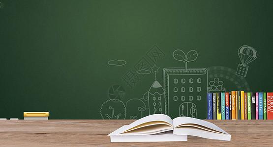 黑板书本教育背景图片