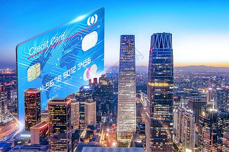 城市银行服务图片