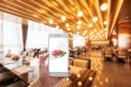 用手机点餐图片
