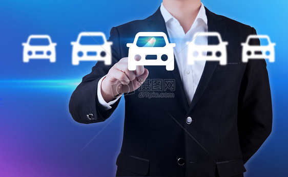 商务人手指汽车下载图片
