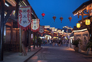古镇街景图片