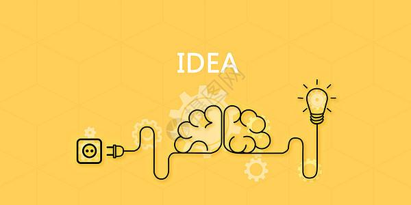 创意头脑风暴灯泡图片