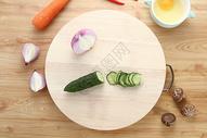 砧板菜板上的蔬菜素材图片
