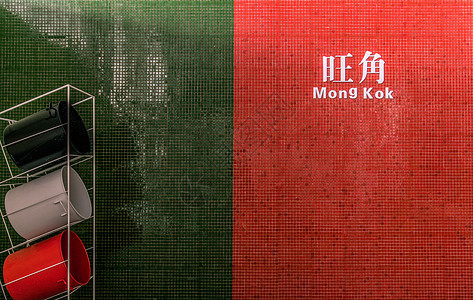 香港旺角地铁站图片