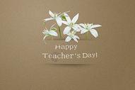 教师节创意纸卡祝福图片