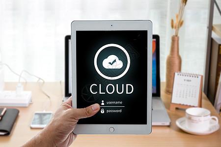科技云数据营销平板电脑图片