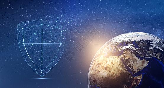 地球科技防护盾图片