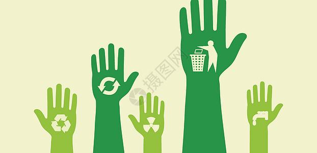 携手环保图片