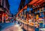 武汉户部巷美食一条街图片