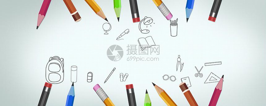 标签: 暑期班文具海报灰色课程背景教育折扣假期促销卡通培训手绘