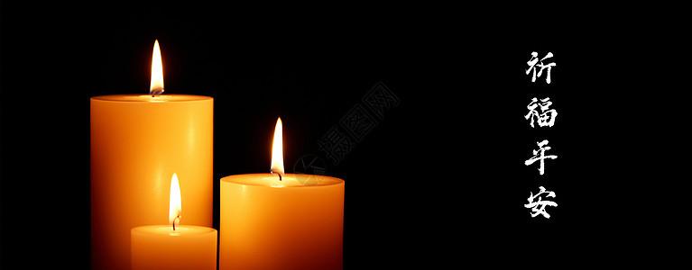 心系四川祈福平安banner图片