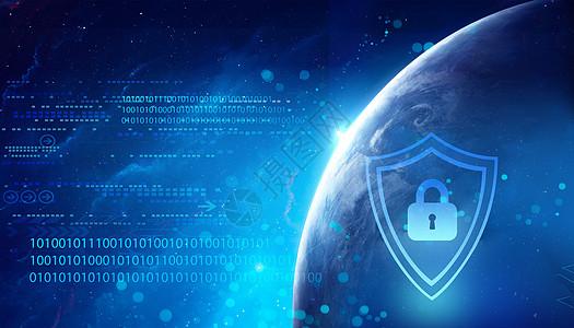 科技感密码锁banner图片