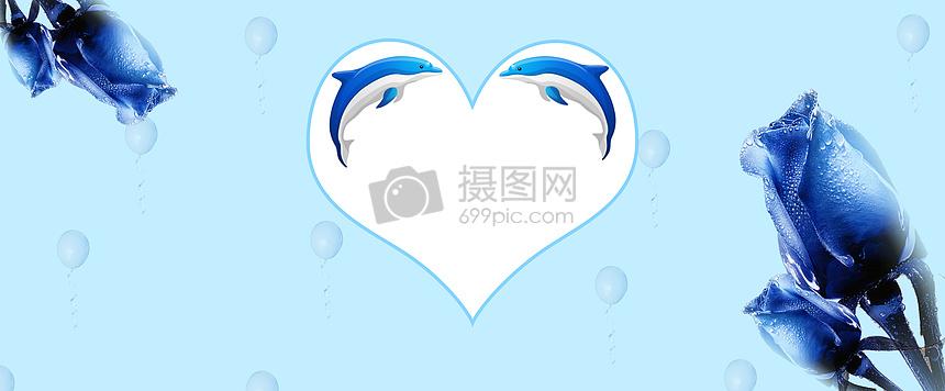 七夕玫瑰海豚背景图片
