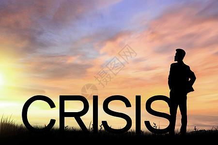 经济危机图片