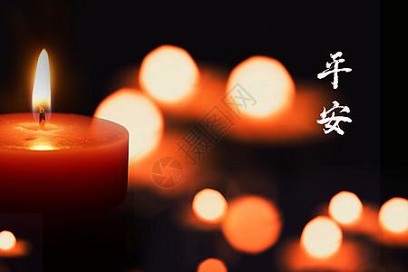 祈福蜡烛图片