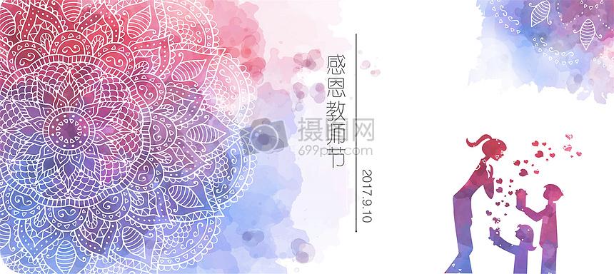 教师节海报摄影图片免费下载_教育图库大全_编号-摄
