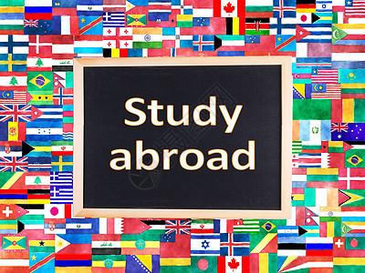 海外留学黑板图图片