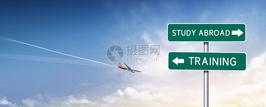 海外留学/培训图片