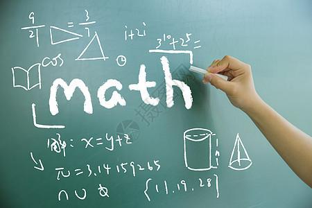 数学板书黑板图片