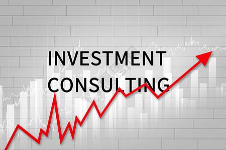 投资咨询图片