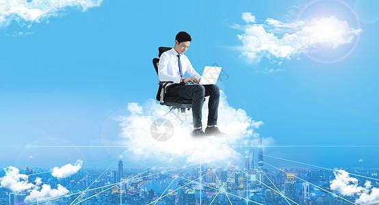在云端使用电脑下载云数据图片