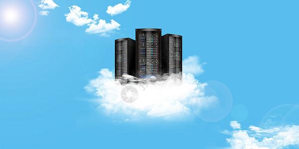 云数据库概念图片