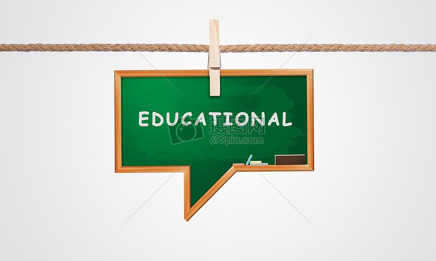 黑板上的教育图片