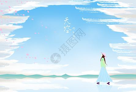 手绘蓝天下的少女图片