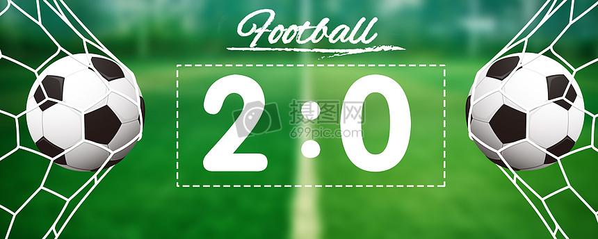今天所有足球比赛结果【相关词_今天足球比赛结果】图片