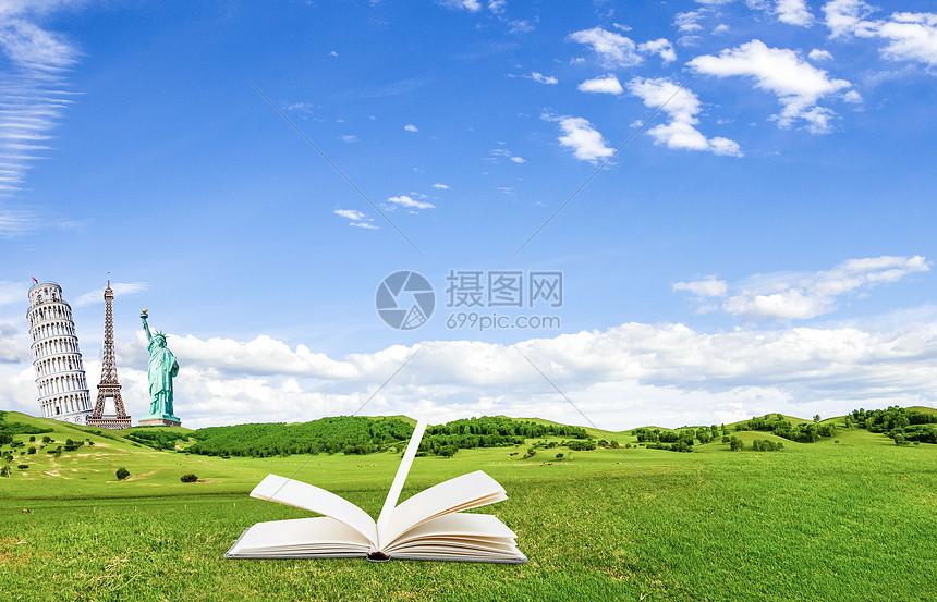 海外留学背景图片