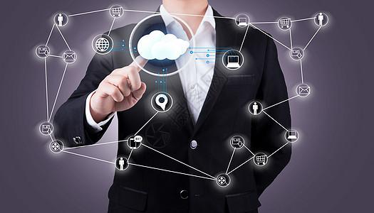 科技云朵连接用户技术图片