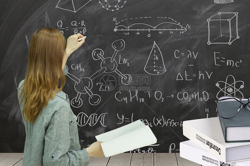 物理男老师图片