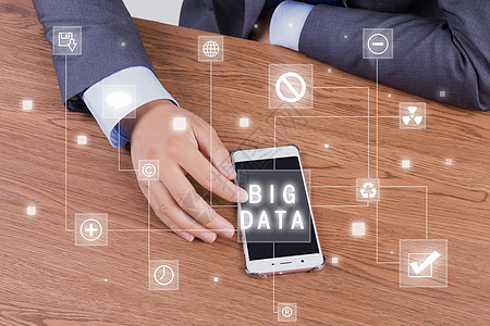 手机大数据科技感背景图片