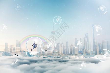 云霄上的上海图片