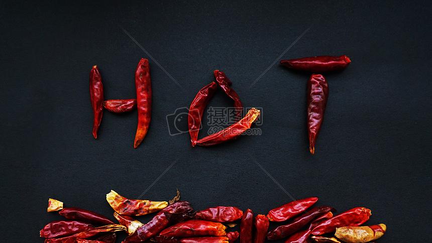 干辣椒hot图片