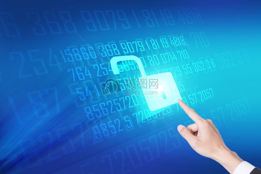 商务数据信息保障图片