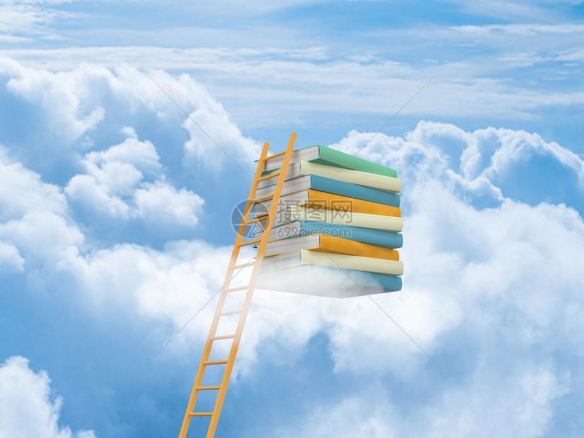 通往云端中的书籍阶梯大门图片