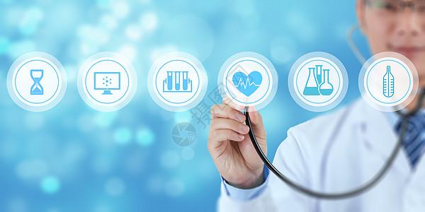 手拿听诊器在线医疗科技图片