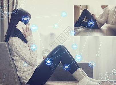 情侣网络聊天图片